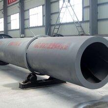 东北最大煤泥烘干机设备bkl环保节能型褐煤烘干机邦科厂家