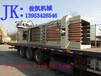 俊凯jk-180A打包机由山东俊凯澳门威尼斯人网站网址厂厂价直销废纸打包机