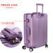 供应PREENLINE拉杆旅行箱,专柜正品,品质保证!