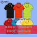 惠州宇晟服饰现货批发夏季短袖英伦风T恤衫文化衫