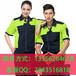 惠州宇晟供应短袖工装吸湿透气员工工衣定制定做