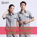 惠州工作服厂家大亚湾劳保服定做港口制衣厂
