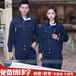 惠州工作服定做汽修车间工程服批发耐磨劳保服