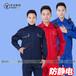惠州工作服定制加油站员工工衣批发防静电劳保服