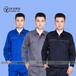 惠州耐磨员工工衣定制长袖劳保服定制防寒保暖工作服