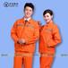 惠州工作服定做加厚环卫服批发冬季清洁工工装