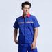惠州工作服定制夏季短袖工作服吸湿排汗员工工衣