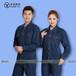 惠州牛仔工作服定制防寒耐磨员工工衣厂服