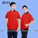 惠州衬衫定做文员服短袖衬衫劳保工装工程服