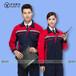 惠州工装劳保批发长袖厂服工作服防寒保暖工程服