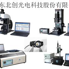 球面光谱仪,分析仪,中心厚度检测仪,反射透过一体图片