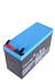 广东12V锂电池厂家-国际合作,品质更可靠