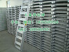 热销大象牌收割机专用铝梯高强度铝合金跳板高强度铝爬梯久保田988专用