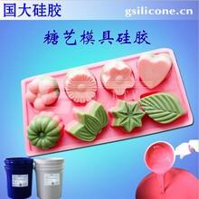 食品级模具硅胶生产厂家图片