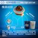 液体硅胶厂