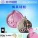 臺灣發泡硅膠硅膠最新價格