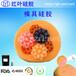 黑龍江硅膠硅膠公司