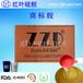 吉林人体硅胶硅胶供应商