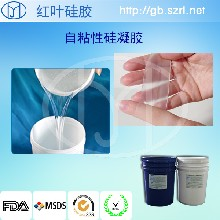 环保无毒文胸硅凝胶液体硅橡胶图片