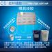 广西模具硅胶家私食品级模具硅胶