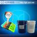 新疆模具硅胶家私食品级模具硅胶