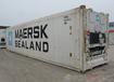 出售冷藏集装箱,冷冻集装箱,干货集装箱