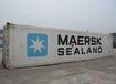 冷冻集装箱,冷柜,干货集装箱20英尺(长6米,宽2.4米,高2.6米),40英尺(长12米,宽2.4米,高2.6米)