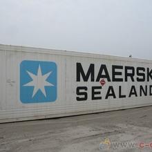 冷冻集装箱,冷柜,干货集装箱20英尺(长6米,宽2.4米,高2.6米),40英尺(长12米,宽2.4米,高2.6米)图片
