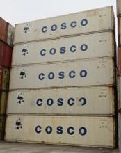 二手集装箱销售、二手集装箱租赁、二手集装箱改装