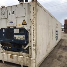 海运冷冻集装箱价格海运冷冻集装箱质量可靠图片