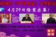 河南最大古玩古董艺术品权威鉴定评估交易平台