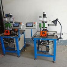 自主研发全自动数控钻床打孔机不锈钢轴打孔机图片