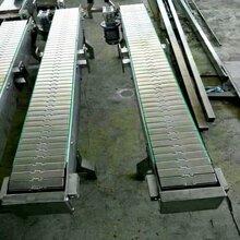 定制板链输送机装配流水线物流输送机不锈钢链板图片