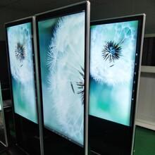 北京立式广告机价钱图片