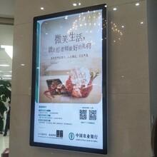 上海挂式楼宇广告机厂家图片