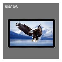上海挂式楼宇广告机价格图片