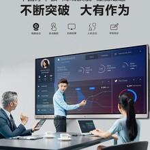 上海教学一体机价钱图片