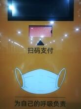 山东自助口罩贩卖机厂家供应图片