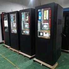 浙江户外广告机价格图片