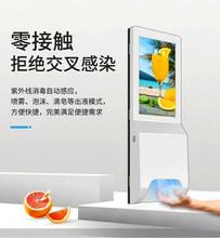 广东自动感应消毒一体机售价图片