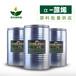 98%含量左旋α蒎烯CAS7785-26-4甲位蒎烯alpha蒎烯用于植物保护