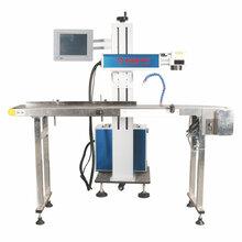 PV管材激光打标机生产日期打码机30W激光镭雕机图片