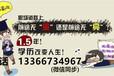 2017年武漢紡織大學自考專科藝術設計專業招生簡章