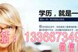 北京考試的成人高考大學有哪些?那個考試簡單?