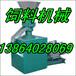 华祥-skj120型小型饲料颗粒机,鸡饲料颗粒机