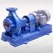 广东广州广一水泵厂KTB型制冷空调泵生产厂家