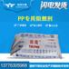 益阳闪星pp阻燃剂专业生产三氧化二锑高纯度环保型图隆1-A级