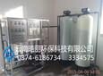 昆明皓丽HXQ-1T养鸡净化水处理设备图片
