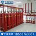 七氟丙烷灭火系统是一种高效能的灭火设备