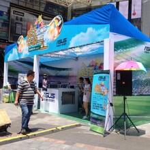 惠州LED大屏租赁、灯光音响租赁、元旦年会展会服务